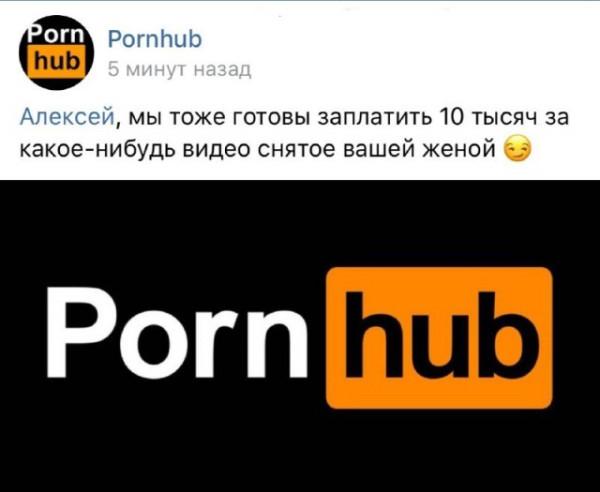 порно видео на работе вк