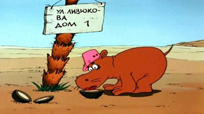 Kotyonok-2