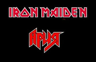 Подражание в музыке и логотипах