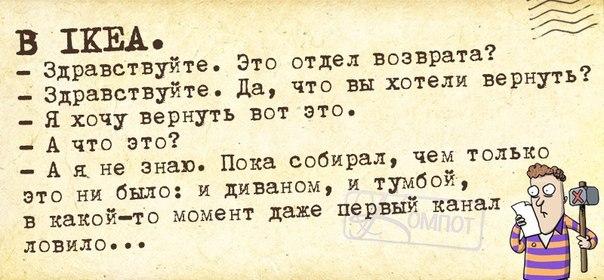 1406142184_frazochki-7