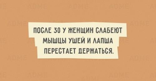 1456836722_otkrytki-8