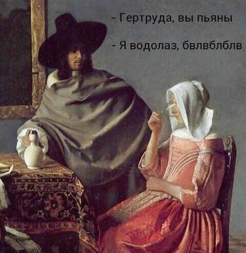 Renaissance-водолаз-3579305