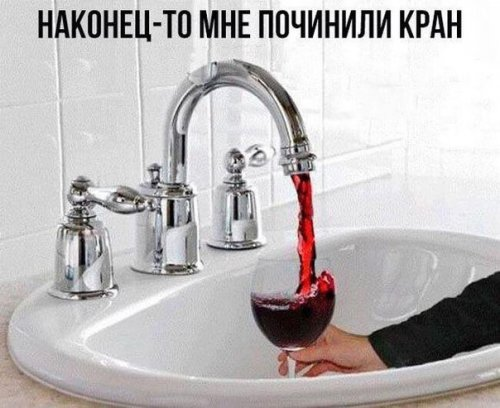 1490595526_anekdoty