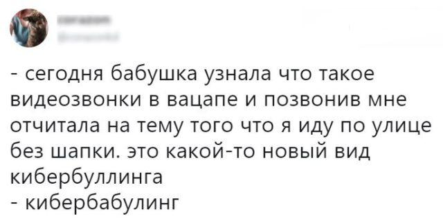 1517511102_smeshnye-kartinki_xaxa-net.ru-15
