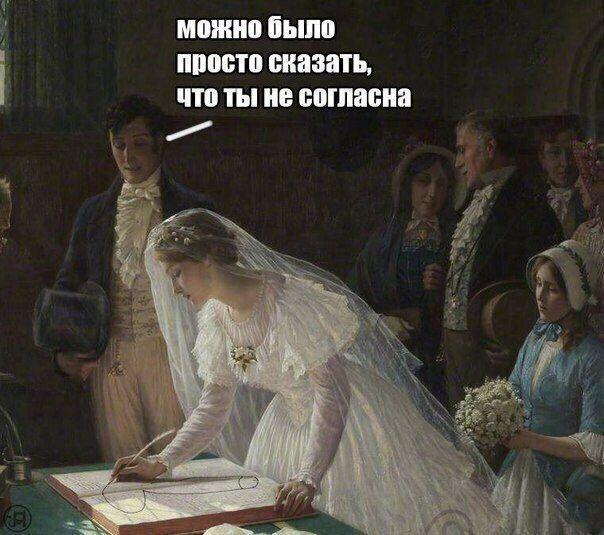 невеста-Renaissance-4331196