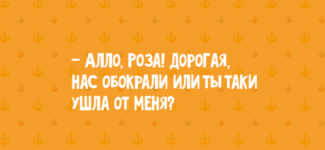 1495459663_roza
