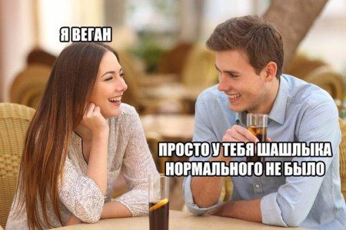 1524032281_anekdoty