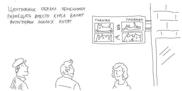 duran-art-Комиксы-1751585