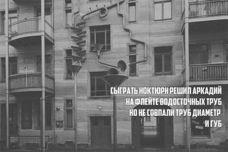 12347111_e01b690