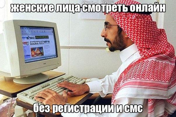 фейсбук-ислам-facebook-интернет-1843517