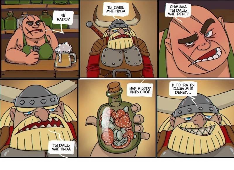 баян-викинги-для-важных-переговоров-1890415