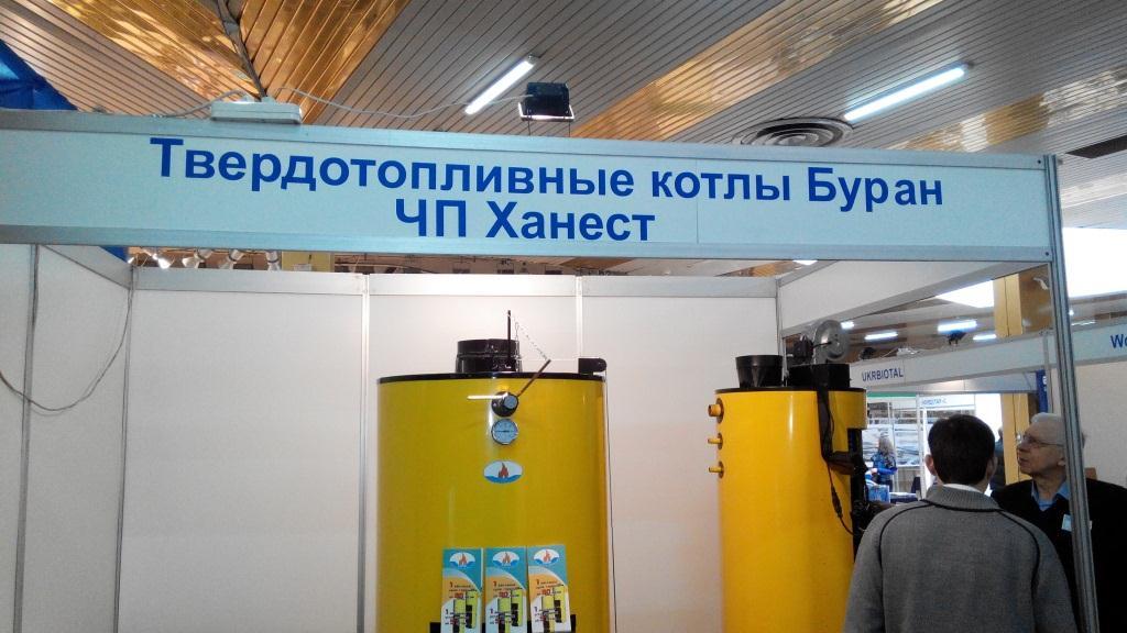 20150226121954