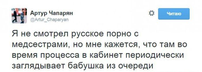 интернет-твиттер-Россия-2081584