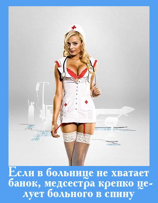 93883101_pro_medsestru