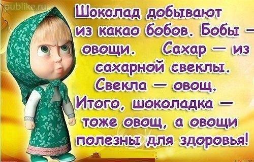 93819369_smeshnie_kartinki_134502603415082012