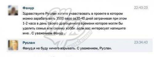 1352368967_klassnye-kartinki-32
