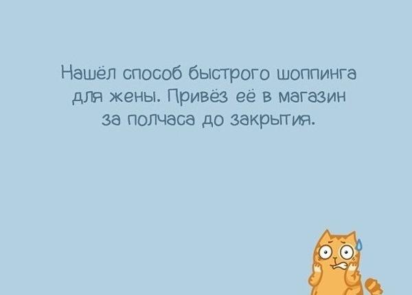 1434545333_919482236