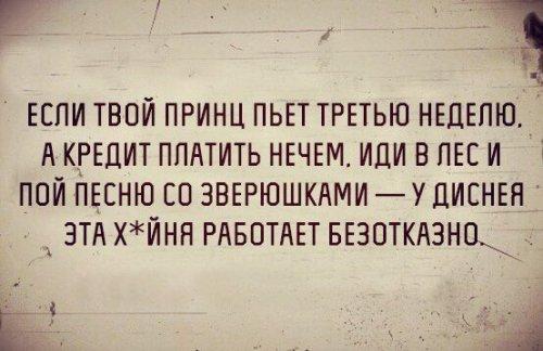 1435128667_anekdoty