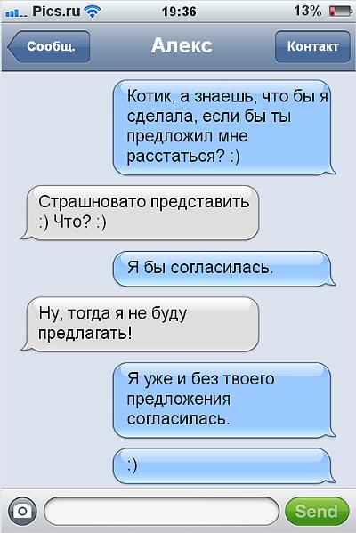 smsjerk11