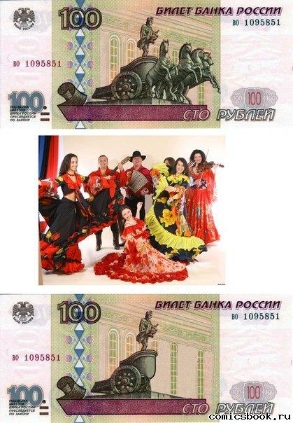 Прикол-Цыгане-88930