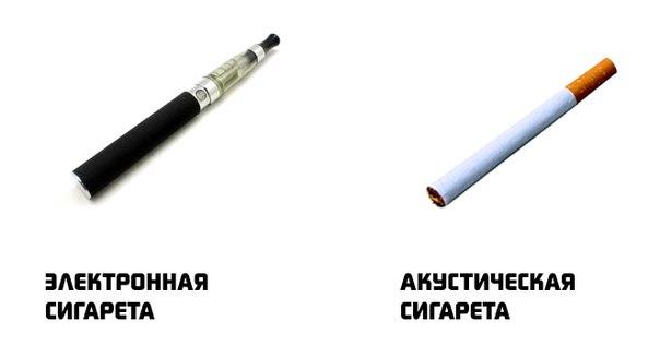 электронная-сигарета-песочница-2450427