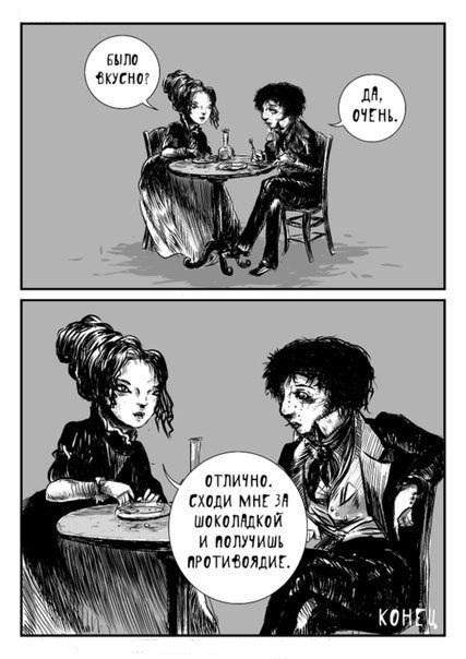 Doppel-комикс-песочница-по-мотивам-доктора-чумы-1285433