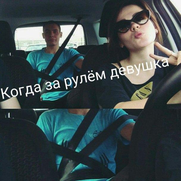 девушка-за-рулем-безопасность-2465185