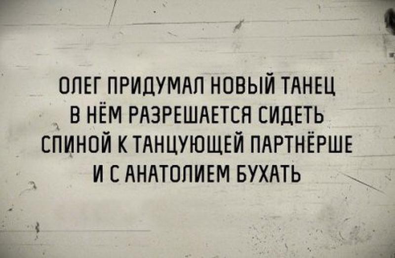 1441987939_1440520122_2-7_novyy-razmer
