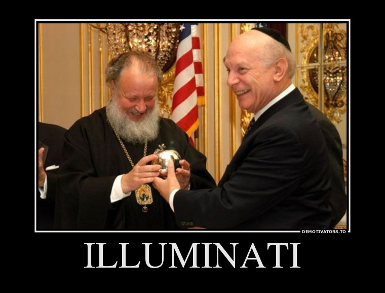 55230_illuminati_demotivators_ru