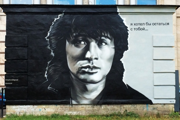 Где находится граффити бодрова в питере