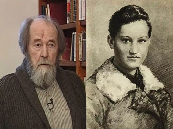 Солженицыну отрезали член