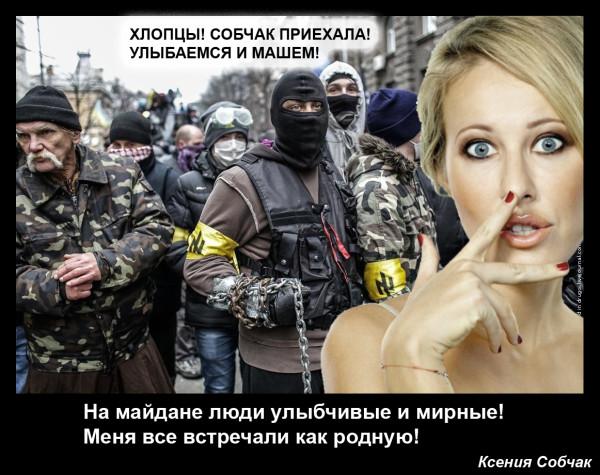 Sobchak_3