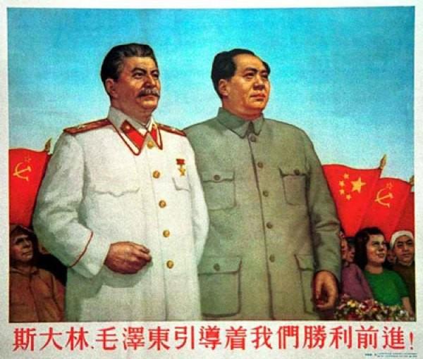 Китайский путь