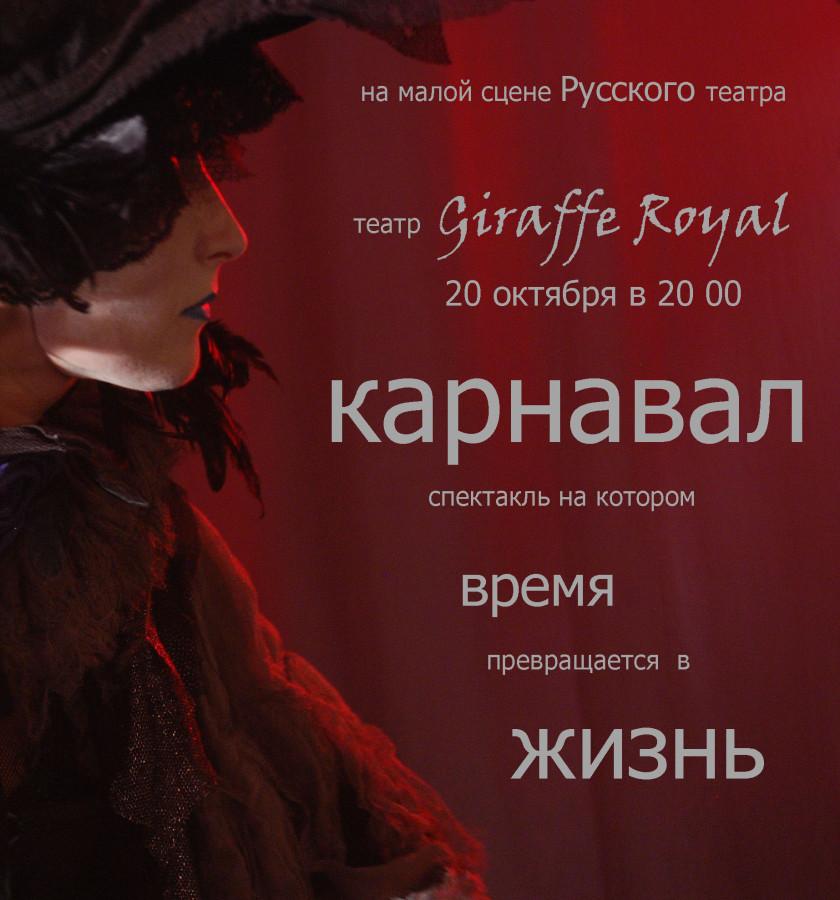 плакат1 а