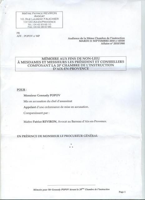 Memoire aux fins de non lieu monsieur popov gennady - Cour d appel aix en provence chambre sociale ...