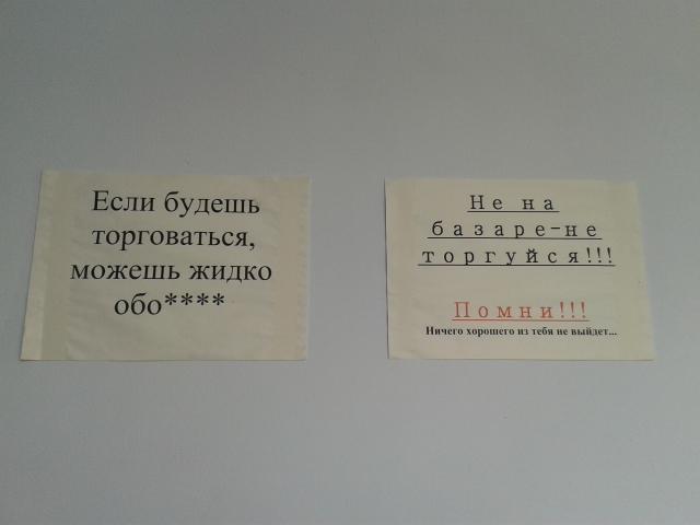 20140920_161630