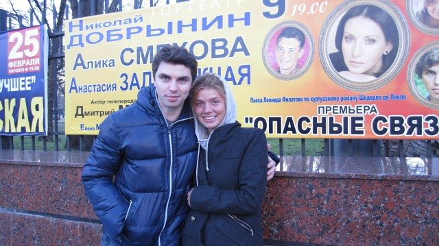 Настя.Малашенко.Новороссийск.афиша