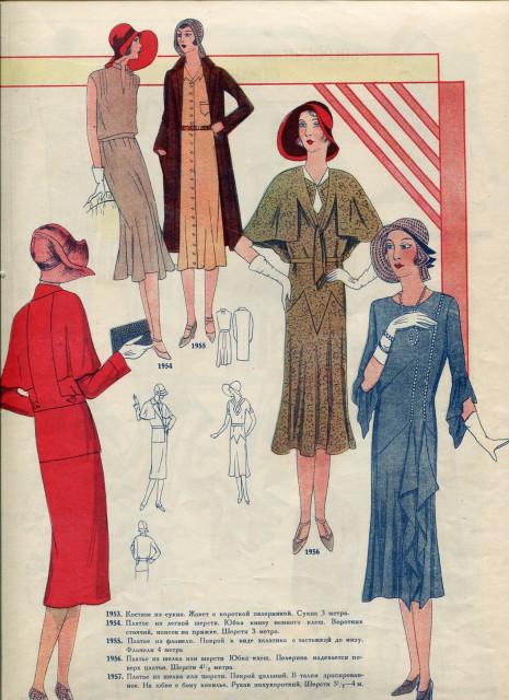 История моды журнал скачать бесплатно - ab