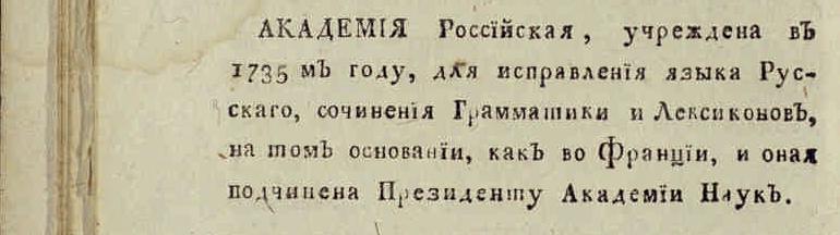Скриншот с сайта президентской библиотеки https://www.prlib.ru/item/425835