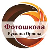 Orlov_logo