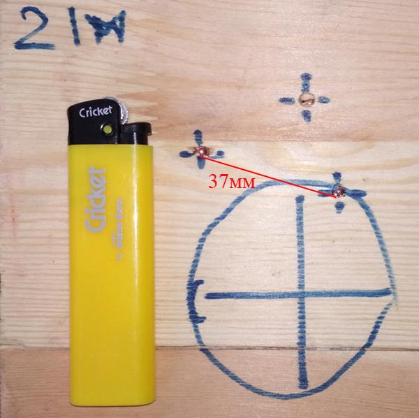 Дрозд-длинный ствол-21м-очередь 3 шара