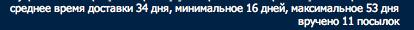 Снимок экрана 2013-06-09 в 14.02.56