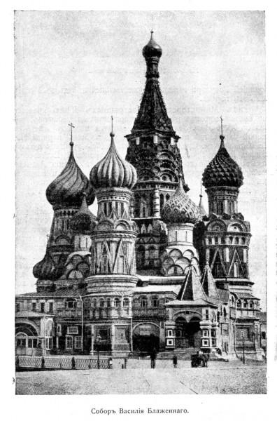 Vasil-2