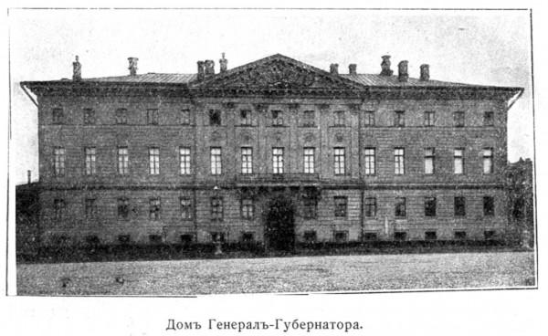 3_Dom Generak-gubern-1