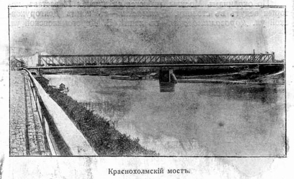 3-Krasnokholmsky most-1