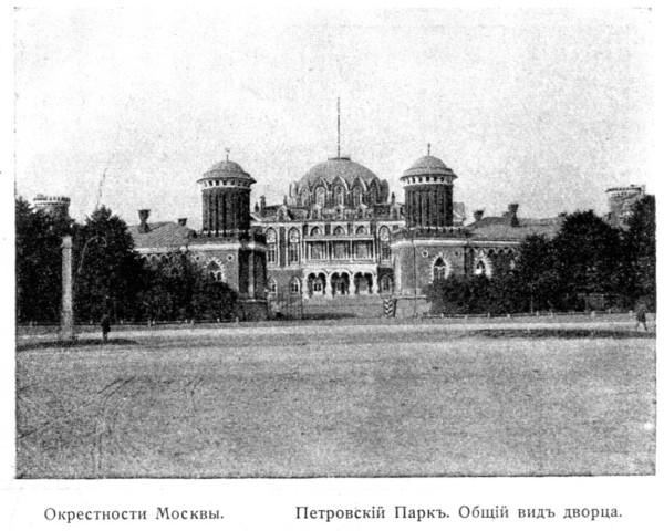 3-Petrovsky park-1