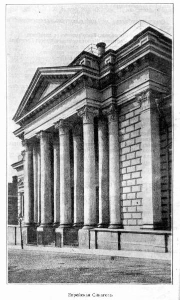 3-Sinagoga-1