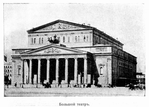 3-Teatr Bolshoy-1