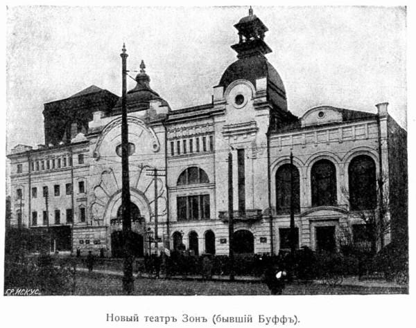 3-Teatr Zon-1