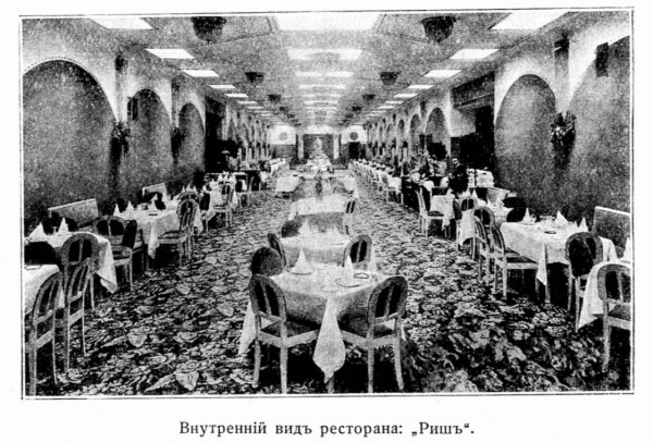 4-01-Restoran-1